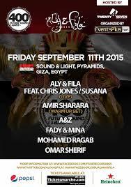 FSOE 400 Egypt